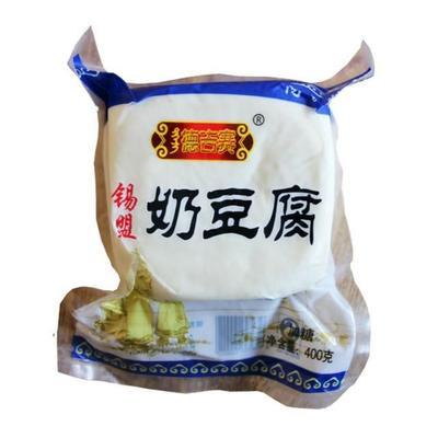 内蒙古自治区锡林郭勒盟太仆寺旗乳饼 6-12个月 冷藏存放