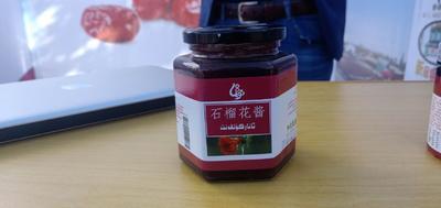 新疆维吾尔自治区和田地区和田市玫瑰酱