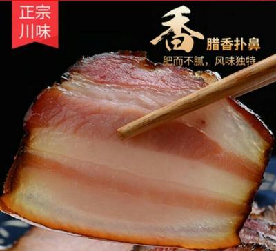这是一张关于四川腊肉 箱装的产品图片