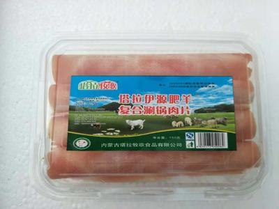 这是一张关于牛肉卷 简加工的产品图片