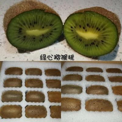 贵州省毕节市织金县绿心猕猴桃 60~100克