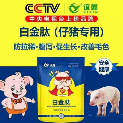 这是一张关于禽畜饲料的产品图片