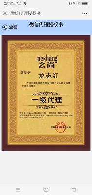 广西壮族自治区桂林市阳朔县黄姜 水洗 9两以上