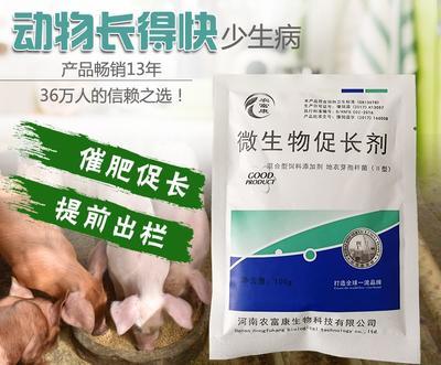 这是一张关于混合型饲料添加剂的产品图片