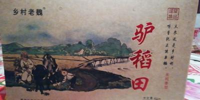 黑龙江省牡丹江市林口县有机米 一季稻 梗米 一等品