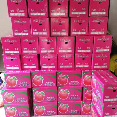 这是一张关于红富士苹果 膜袋 片红 85mm以上的产品图片