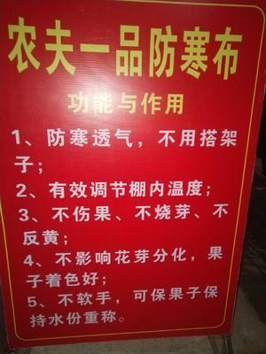 广西壮族自治区柳州市鹿寨县其它农资