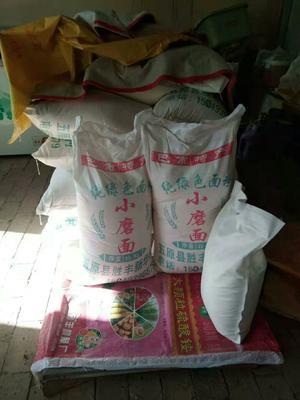 内蒙古自治区巴彦淖尔市五原县全麦粉