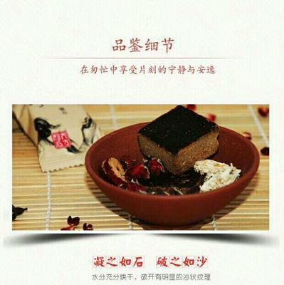 云南省昆明市西山区古法黑糖