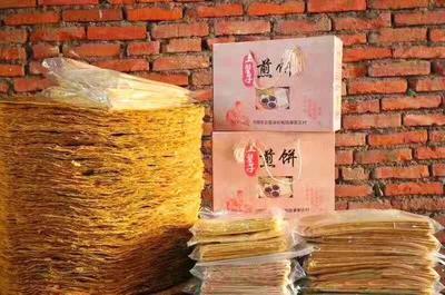 山东省日照市五莲县煎饼 6-12个月