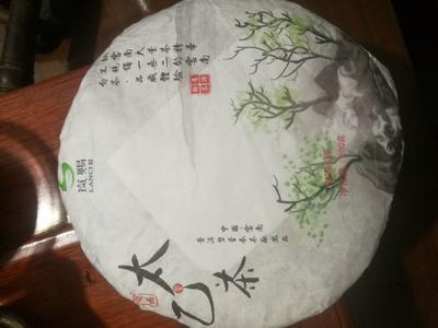 云南省普洱市孟连傣族拉祜族佤族自治县普洱饼茶 散装 特级