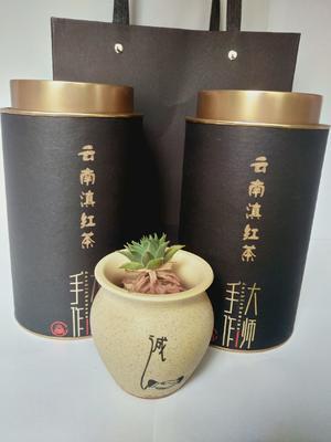 云南省昆明市五华区云南滇红 罐装 特级