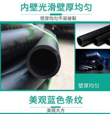 山东省菏泽市鄄城县PVC管