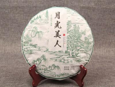 云南省昆明市官渡区月光白 散装 特级