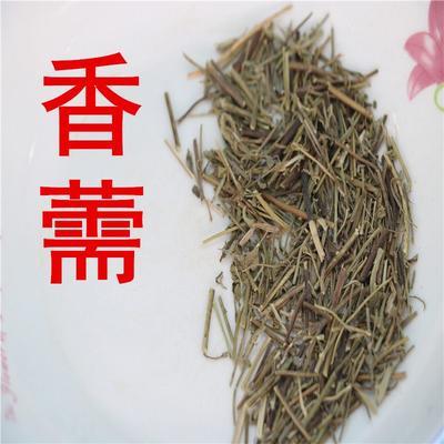 甘肃省定西市渭源县香薷