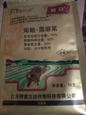 陕西省咸阳市乾县其它农资