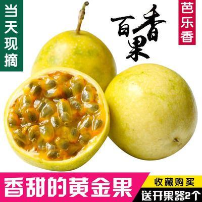 这是一张关于黄金百香果 90 - 100克的产品图片