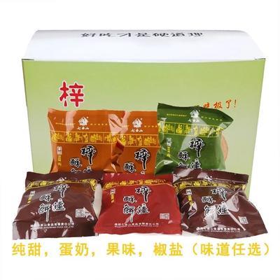 四川省绵阳市梓潼县酥饼 6-12个月