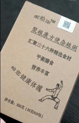 北京怀柔区聚粮康方便杂粮粥 6-12个月