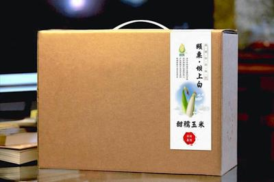 河北省张家口市宣化区速冻糯玉米