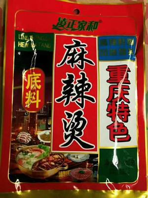 四川省成都市新都区水煮鱼料