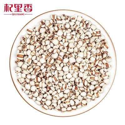 这是一张关于金沙薏米的产品图片
