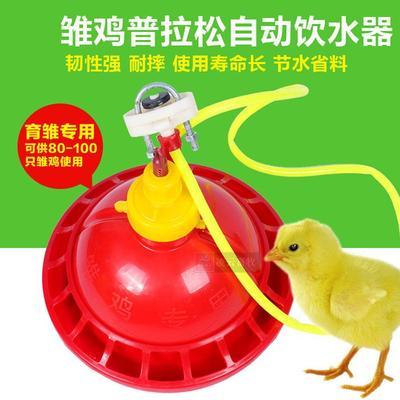 河南省郑州市上街区饮水设备
