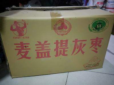 这是一张关于纸箱的产品图片