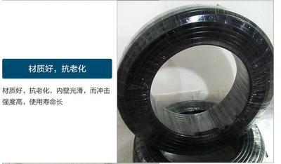 山东省菏泽市鄄城县果树pe支管滴灌专用