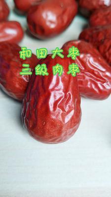 这是一张关于和田大枣  三级 肉枣的产品图片