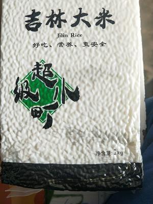 这是一张关于吉林大米的产品图片