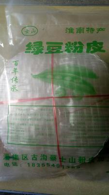 安徽省淮南市潘集区纯手工制作绿豆粉皮