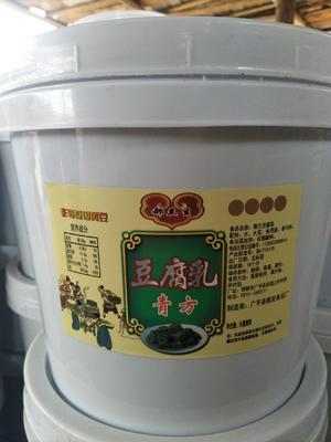 河北省邯郸市广平县臭豆腐