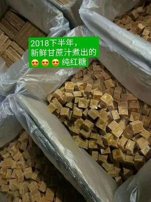 广西壮族自治区贵港市港南区红糖姜茶 24个月以上