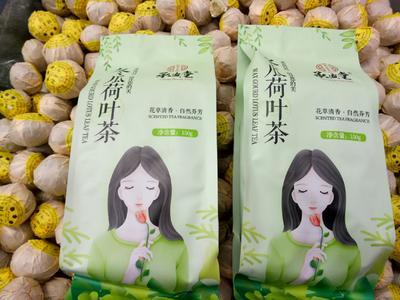 安徽省亳州市谯城区冬瓜荷叶茶 袋装 特级