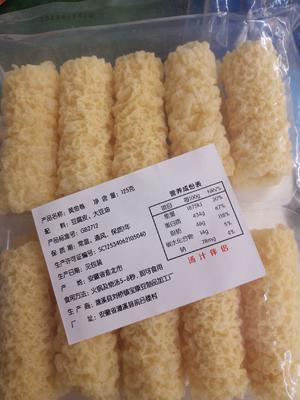 山东省枣庄市滕州市豆腐皮