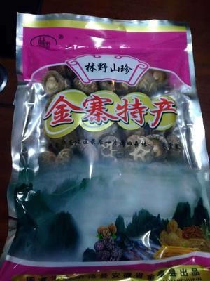 安徽省六安市金寨县细鳞香菇干 袋装 1年以上