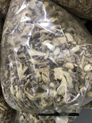 贵州省安顺市关岭布依族苗族自治县小黄姜干姜片 散装 24个月以上