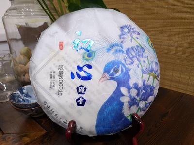 这是一张关于普洱生态茶 盒装 特级的产品图片