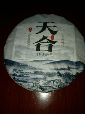 云南省大理白族自治州大理市大叶古树普洱茶 袋装 特级