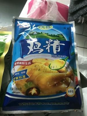 甘肃省兰州市七里河区鸡精