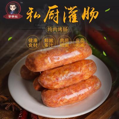 河南省焦作市沁阳市猪肉类 生肉