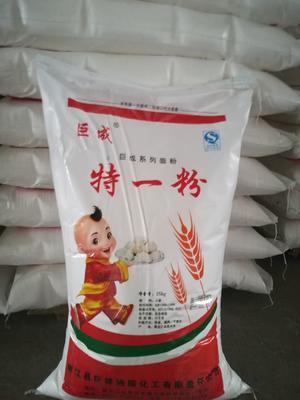黑龙江省黑河市嫩江县小麦粉