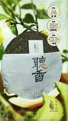 云南省普洱市思茅区普洱饼茶 盒装 一级