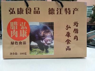 贵州省铜仁市德江县特种野猪 200-300斤 统货