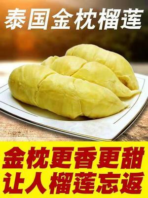 这是一张关于金枕头榴莲 80 - 90%以上 3 - 4公斤的产品图片