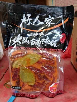 安徽省合肥市瑶海区麻辣火锅料 每件20袋