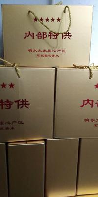 黑龙江省牡丹江市宁安市东北响水大米 一季稻 梗米 一等品