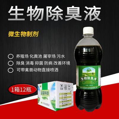 河南省郑州市金水区其它农资