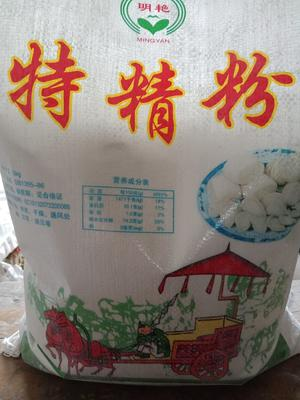 江苏省淮安市涟水县小麦粉